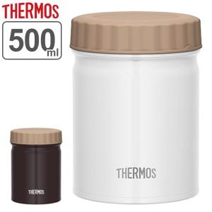 保温弁当箱 スープジャー サーモス thermos 真空断熱スープジャー 500ml JBT-500 ( フードコンテナ お弁当箱 保温 保冷 弁当箱 ランチボ