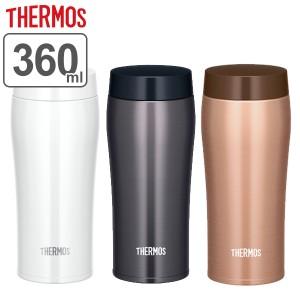 水筒 サーモス thermos 真空断熱ケータイタンブラー 360ml JOE-360 ( 直飲み 保温 保冷 タンブラー ステンレス ボトル ステンレスボトル