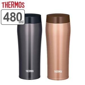 水筒 サーモス thermos 真空断熱ケータイタンブラー 480ml JOE-480 ( 直飲み 保温 保冷 タンブラー ステンレス ボトル ステンレスボトル