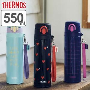 水筒 サーモス thermos 真空断熱ケータイマグ 直飲み 550ml JNT-551 ( 保温 保冷 ボトル マグボトル 軽量 スリム スリムボトル ストラッ