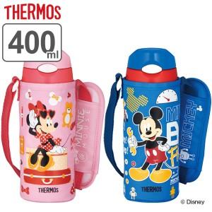 水筒 サーモス thermos ステンレス ミッキーマウス ミニーマウス 真空断熱ストローボトル 400ml FHL-402FDS ( 保冷 ミッキー ミニー ス