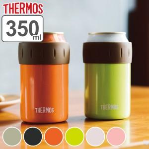 缶ホルダー サーモス thermos 保冷 350ml JCB-352 缶クーラー ステンレス製 ( 保冷専用 缶 カバー ホルダー 持ち運び ドリンクホルダー