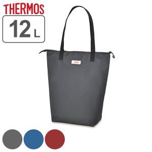エコバッグ 12L 保冷機能付き THERMOS サーモス 折り畳み式 保冷ショッピングバッグ ( マイバッグ ショッピングバッグ 保冷バッグ レジ