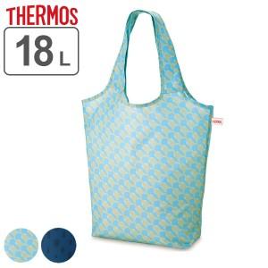 エコバッグ 18L THERMOS サーモス 折り畳み式 ポケットバッグ ( マイバッグ レジバッグ ショッピングバッグ お買い物バッグ 買い物カバ