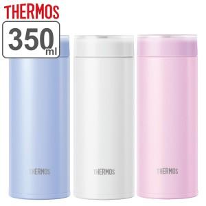 水筒 ステンレス サーモス THERMOS 真空断熱ケータイマグ 350ml JOD-350 ( 保温 保冷 軽量 スリム ステンレスボトル 直飲み ステンレス
