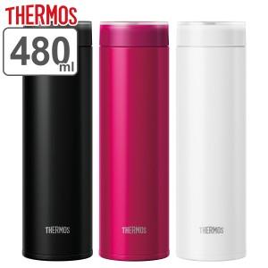 水筒 ステンレス サーモス THERMOS 真空断熱ケータイマグ 480ml JOD-480 ( 保温 保冷 軽量 スリム ステンレスボトル 直飲み ステンレス