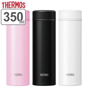水筒 ステンレス サーモス THERMOS らくらく半回転オープン 真空断熱ケータイマグ 350ml JOG-350 ( 保温 保冷 軽量 スリム ステンレスボ
