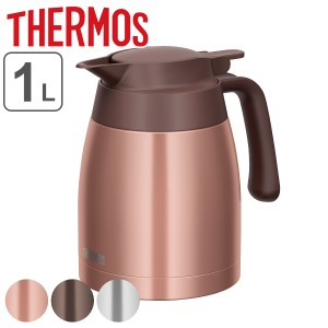 ステンレスポット サーモス thermos 1L 卓上ポット TTB-1000 ステンレス製 ( ポット 保温 保冷 テーブルポット ステンレス 魔法瓶 保温