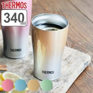 真空断熱タンブラー サーモス thermos ステンレスタンブラー 340ml JDE-341C ( タンブラー 真空二重構造 ステンレス 保温 保冷 ビールグ