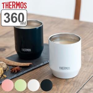 タンブラー 360ml サーモス thermos 真空断熱 カップ コップ 食器 ステンレス ( ステンレスタンブラー マグカップ 保温 保冷 白 黒 マグ