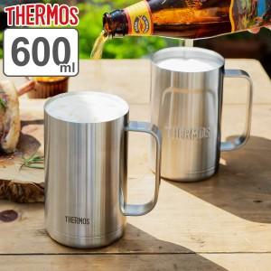 ビールジョッキ 600ml サーモス thermos 真空断熱 ジョッキ グラス 食器 ステンレス ( 食洗機対応 ビールグラス 保温 保冷 マグカップ