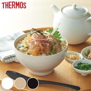 飯碗 ご飯茶椀 350ml サーモス thermos 真空断熱構造 ステンレス 皿 食器 和食器 JDL-350 ( 食洗機対応 茶碗 保温 保冷 冷めにくい 保温