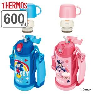 水筒 サーモス THERMOS ミッキーマウス 2way ストロー コップ ステンレス 600ml FJO-600WFDS ( 真空断熱 スポーツドリンク対応 保冷 保