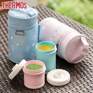 離乳食 ケース サーモス THERMOS 保存 おでかけ 保冷ポーチ 付き 保冷 NPE-240 北欧 ( 電子レンジ対応 食洗機対応 離乳食ケース 持ち運