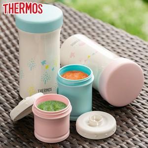 離乳食 ケース サーモス THERMOS 保存 おでかけ 魔法瓶 保冷 JBW-240 北欧 ( 電子レンジ対応 食洗機対応 離乳食ケース 持ち運び お出か