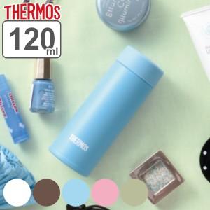 水筒 マグボトル 120ml サーモス THERMOS 真空断熱ポケットマグ JOJ-120 ( ミニボトル 保温 保冷 プチボトル 直飲み 軽量 ポケットサイ
