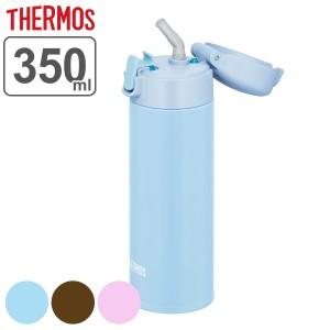 水筒 ストロー サーモス THERMOS 350ml 真空断熱ストローボトル FJM-350 ( 保冷専用 ストローボトル コンパクト マグボトル ストロー 保