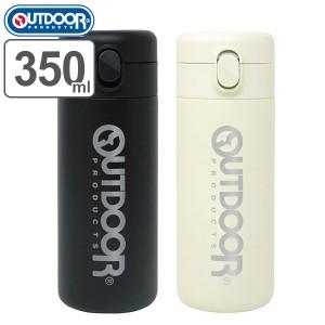 水筒 ステンレス OUTDOOR アウトドアプロダクツ ワンプッシュボトル 350ml ( ボトル 保温 保冷 軽量 ステンレスボトル マグボトル 直飲
