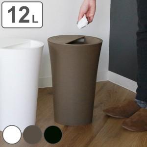 ゴミ箱 12L ユニード カクス 袋が見えな ふた付き ごみ箱 ダストボックス 屑入れ 袋止め ( キッチン くずかご くず入れ フタ付き 袋 見