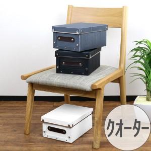 収納ボックス フタ付き クォーター 約 幅19×奥行25×高さ12cm 木目調 アンティークスタイル ( 収納ケース 収納 カラーボックス イ