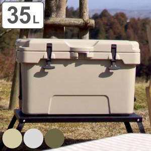 クーラーボックス ハードタイプ アウトドア 35L ハードクーラー ( 送料無料 保冷 クーラーBOX クーラー クーラーバッグ 保冷ボックス バ