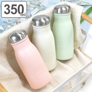 水筒 ステンレス 直飲み mil マグボトル 350ml ( 保温 保冷 軽い 軽量 ボトル ミニボトル プチボトル かわいい ミニサイズ スリム コン