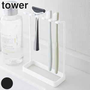 歯ブラシスタンド ハブラシスタンド 歯ブラシホルダー 5連 タワー tower ( 歯ブラシ立て ハブラシホルダー ハブラシ立て ボトル 詰替え