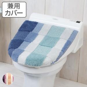 フタカバー 兼用フタカバー 洗浄暖房 普通 兼用カバー ( トイレ ふたカバー カバー トイレフタカバー トイレふたカバー 蓋カバー 兼用