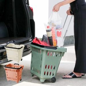 キャリーカート キャリングバスケット マイバスケット ハンドルロック ( ショッピングカート 買い物カゴ 買い物カート 買い物キャリー