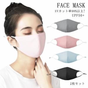 送料無料涼感素材 マスク UVカット マスク 冷感 夏用 マスク 2枚セット クール マスク メッシュ マスク 洗える