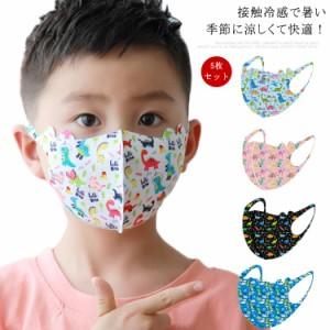 ひんやりマスク 5枚入り 子供用 子ども マスク 接触冷感 送料無料 夏用 涼しい 洗える 薄手 日焼け止め防止 冷感マスク ク