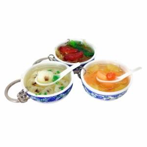 キーホルダー 中華麺 水餃子 中華デザート 3個セット