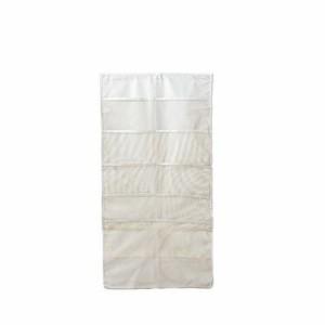 ランジェリーホルダー パンティ&ブラジャー メッシュポケット 両面収納 長方形 2枚セット (ベージュ)