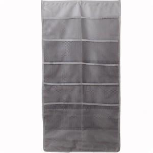 ランジェリーホルダー パンティ&ブラジャー メッシュポケット 両面収納 長方形 2枚セット (グレー)