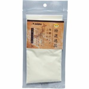 特選逸品 芳醇チーズふりかけ 45g