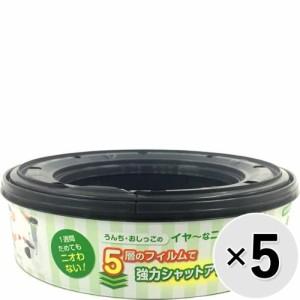 【セット販売】リターロッカーII 専用カートリッジ×5コ