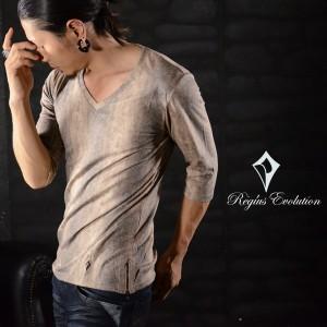 ムラ柄5分袖VネックTシャツブランドロゴ刺繍(ブラウン) 35154/ムラ総柄裾ファスナー半袖カットソー
