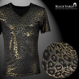 Tシャツ ヒョウ柄 豹柄 Vネック 総柄 光沢 半袖Tシャツ メンズ(ゴールド金ブラック黒) 144318/日本製アニマル柄VネックTシャツ