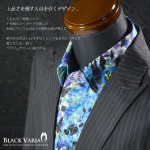 シャツ ヒョウ ゼブラ 千鳥 ジャガード 長袖ドレスシャツ メンズ(ブルー青) g015