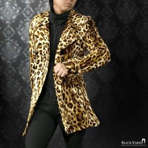 トレンチコート ヒョウ 豹 レオパード フェイクファー メンズ ダブル ロングコート 日本製(豹ブラウン茶) 142762
