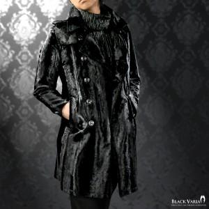 トレンチコート ヒョウ 豹 レオパード フェイクファー メンズ ダブル ロングコート 日本製(ブラック黒) 142762