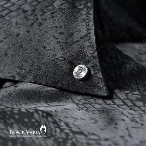 ドレスシャツパイソンヘビスキッパー光沢長袖シャ(ブラック) 151128/アニマル柄ジャガードボタンダウンシャツ