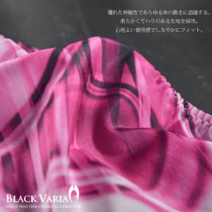Tバック下着ボタニカル柄迷彩柄アンダーウェアメンズ(ピンク) uw035/ヤシの葉柄日本製Tバックビキニパンツ