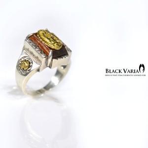 指輪 シルバー カレッジリング マリア ドクロ アクセサリー メンズ(シルバー銀) fsg1
