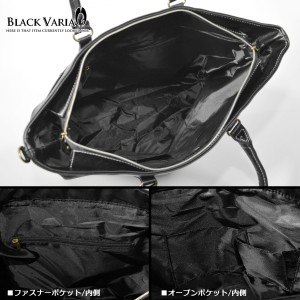 トートバッグ PUレザー 合成皮革 無地 メンズ トート バック bag 鞄 カバン(ブラック黒シルバー銀) rt802