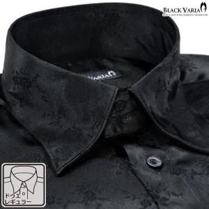 サテンシャツ ドレスシャツ 長袖 花柄 薔薇柄 ドゥエボットーニ レギュラーカラー ジャガード メンズ 日本製 光沢(ブラック黒) 161913
