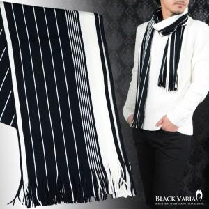 マフラー ストライプ ストール ビジネス 薄手 メンズ モノクロ イレギュラーストライプ フリンジマフラー(ブラック黒ホワイト白) 528001
