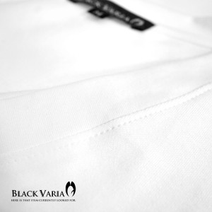 Vネック Tシャツ スカル ドクロ 骸骨 煙 スモーク メンズ 半袖 Tシャツ(ホワイト白) zkk047