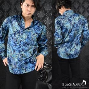 サテンシャツ ドレスシャツ 長袖 ペイズリー柄 ドゥエボットーニ スナップダウン メンズ 日本製 ジャガード(ブルー青) 171312
