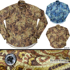 サテンシャツ ドレスシャツ 長袖 ペイズリー柄 ドゥエボットーニ スナップダウン メンズ 日本製 ジャガード(ブラウン茶) 171312